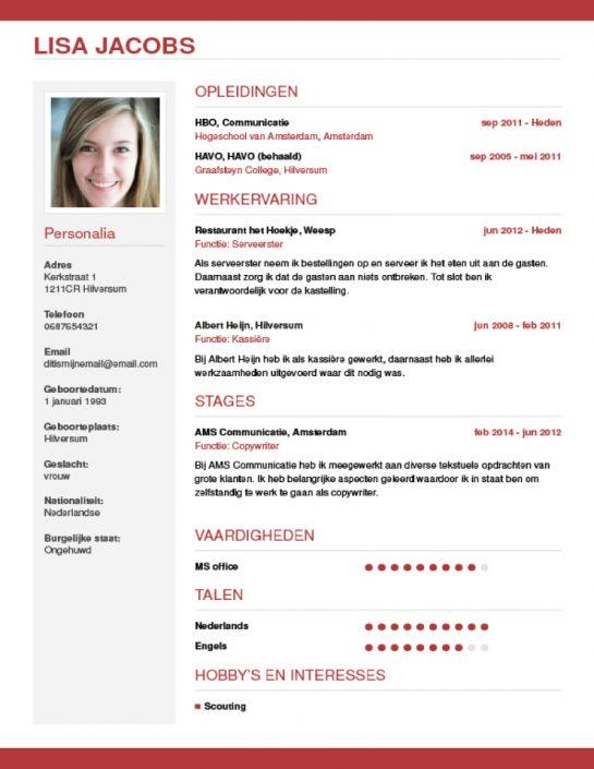رزومه یا CV