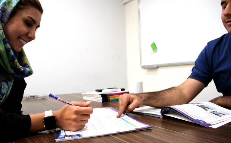 تدریس خصوصی ایلتس در تهران - کالج آریام